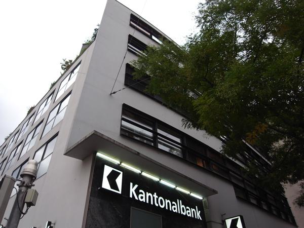 Wohnhaus mit Bankfiliale2