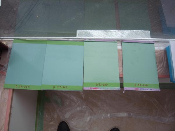 緑色サンプル